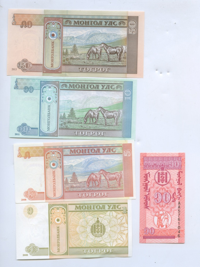 Набор банкнот (Монголия)