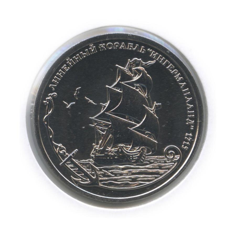 Жетон «Легенды российского флота - Линейный корабль «Ингерманланд» 1715» (вхолдере) 2016 года СПМД (Россия)