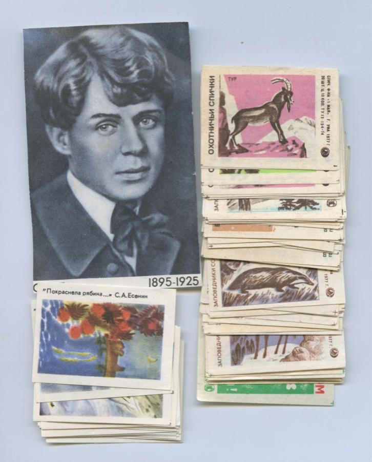 Набор спичечных этикеток (75 шт.) (СССР)