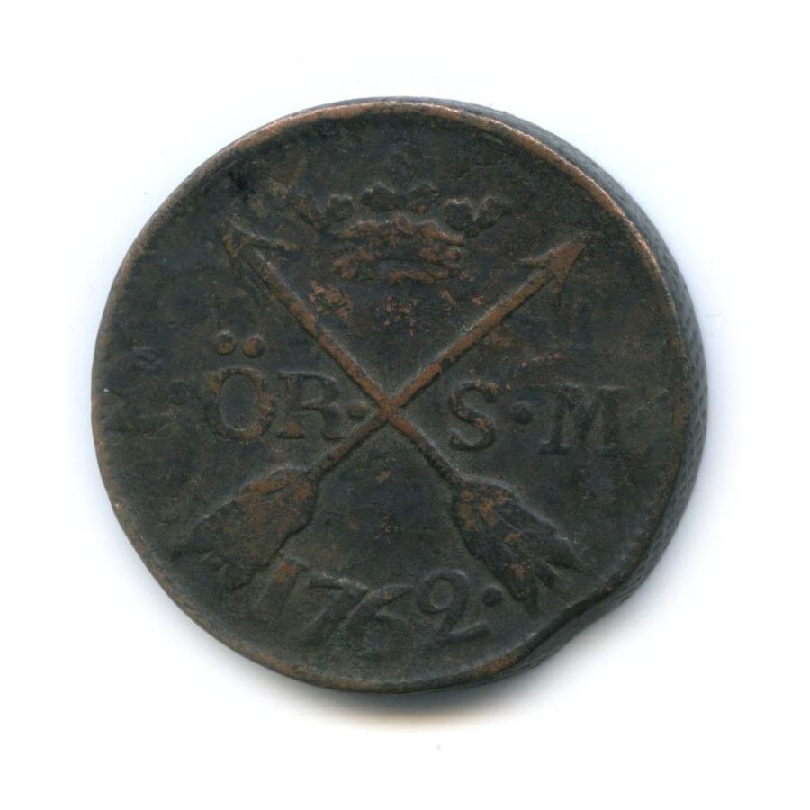 2 эре 1762 года (Швеция)