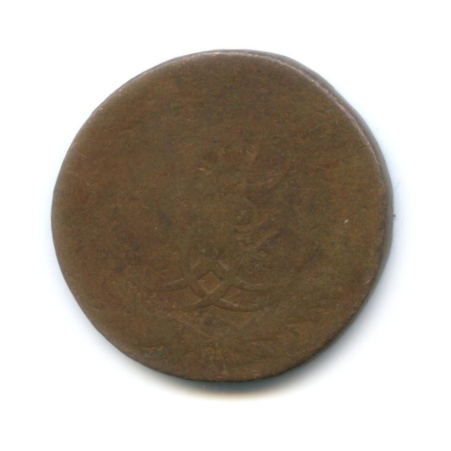2 копейки 1757(?) (Российская Империя)
