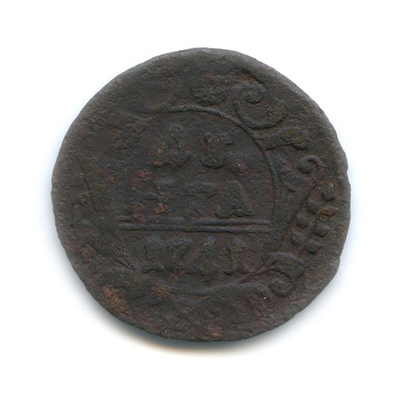 Денга (1/2 копейки) 1741 года (Российская Империя)