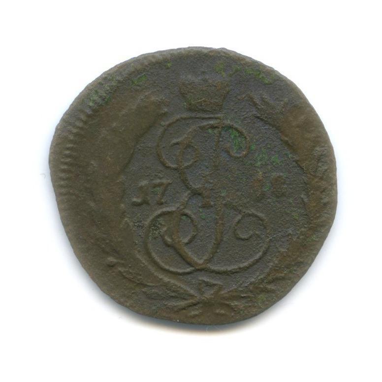 Денга (1/2 копейки) 1788(?) (Российская Империя)