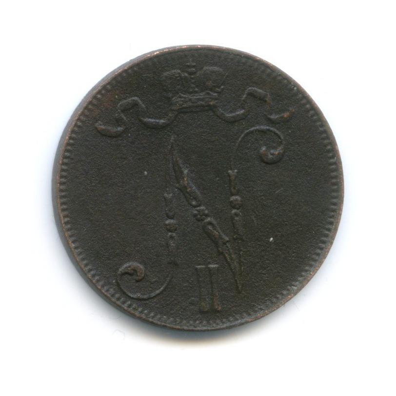 5 пенни 1913 года (Российская Империя)
