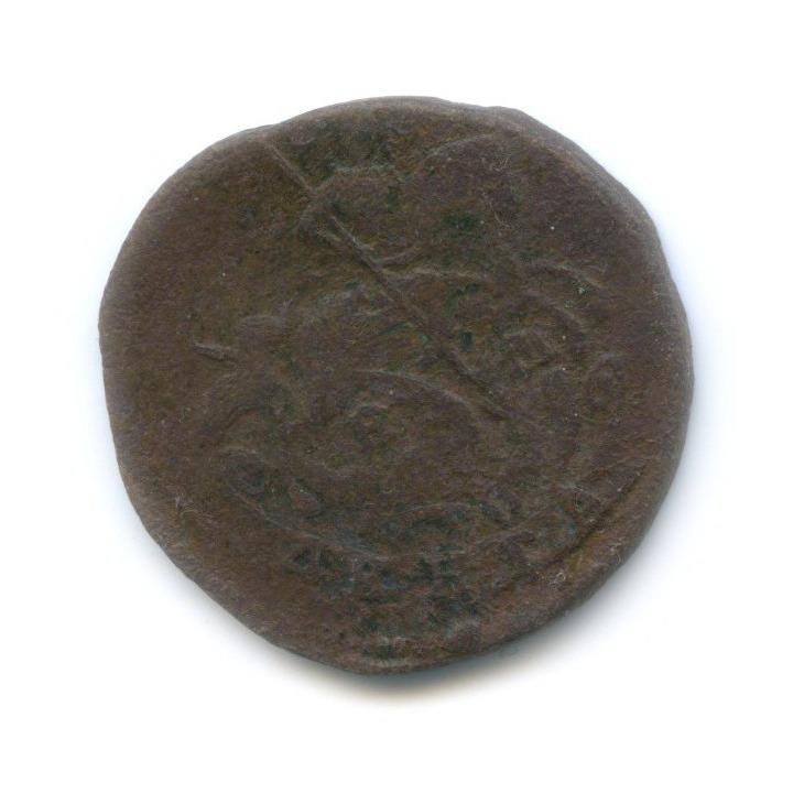 Денга (1/2 копейки), Екатерина II 17?? ЕМ (Российская Империя)