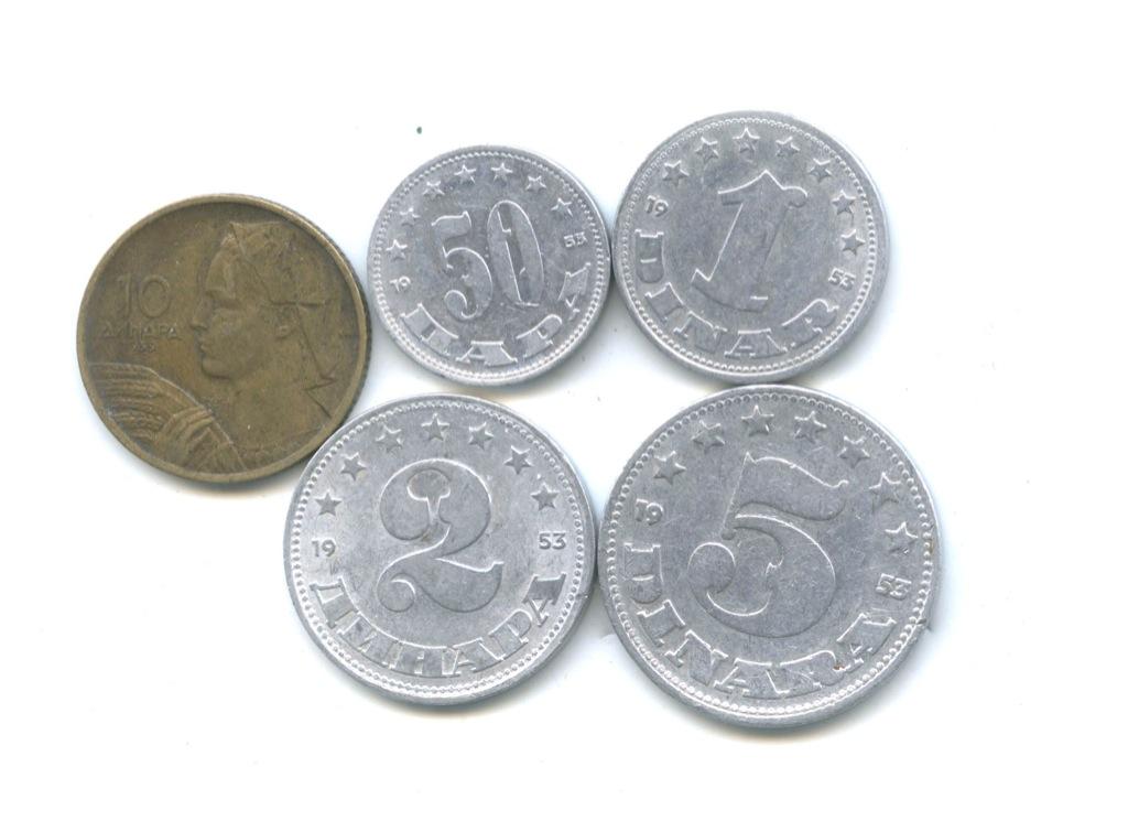 Набор монет 1953, 1955 (Югославия)