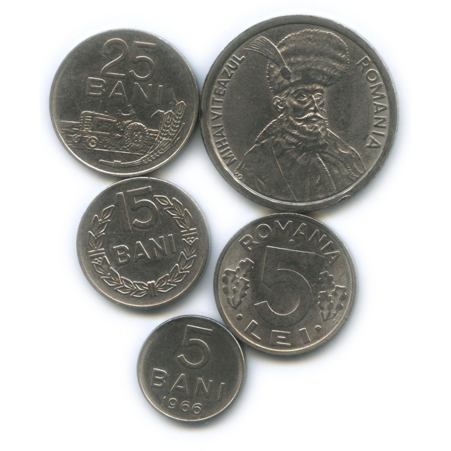 Набор монет 1966, 1992 (Румыния)