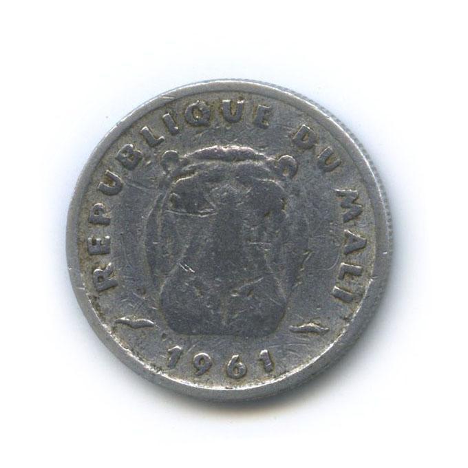 5 франков (Республика Мали) 1961 года