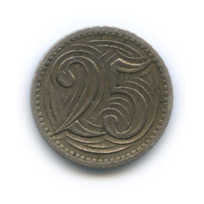 25 геллеров 1933 года (Чехословакия)