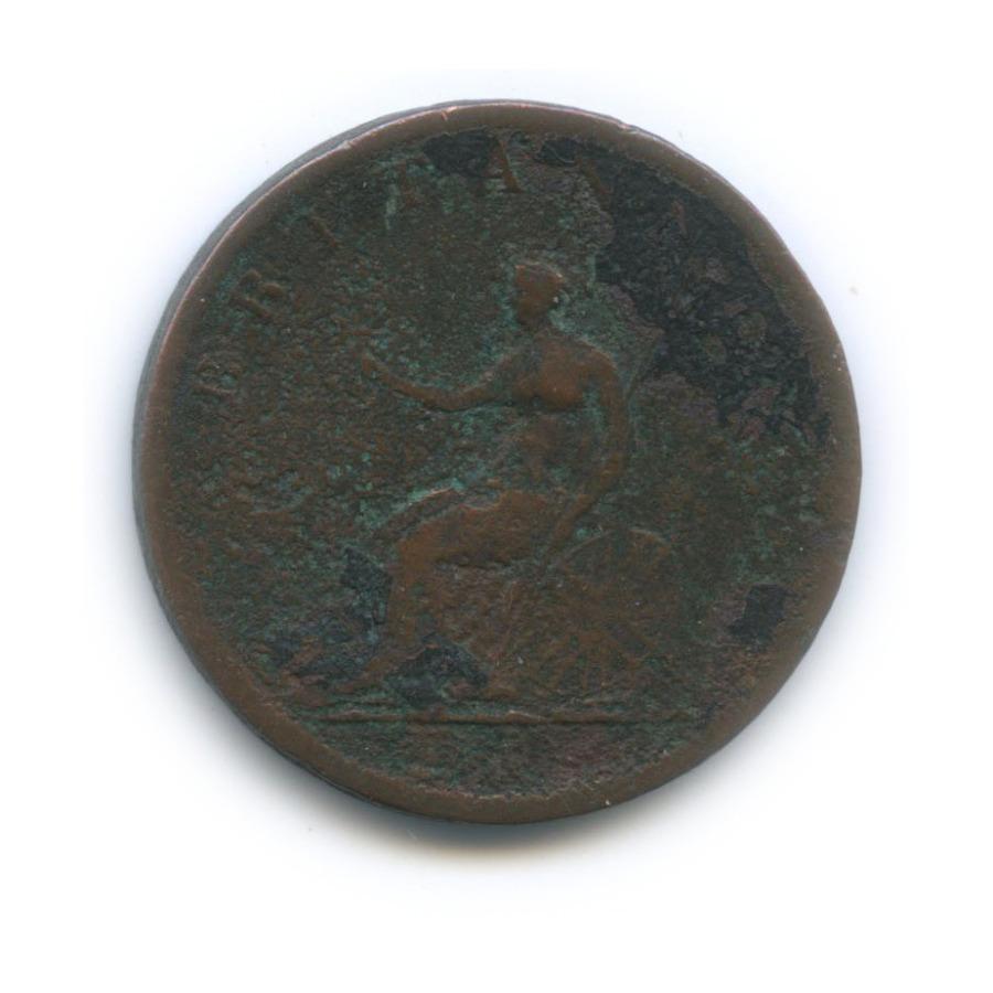 ½ пенни - Георг III 1809 года (Великобритания)