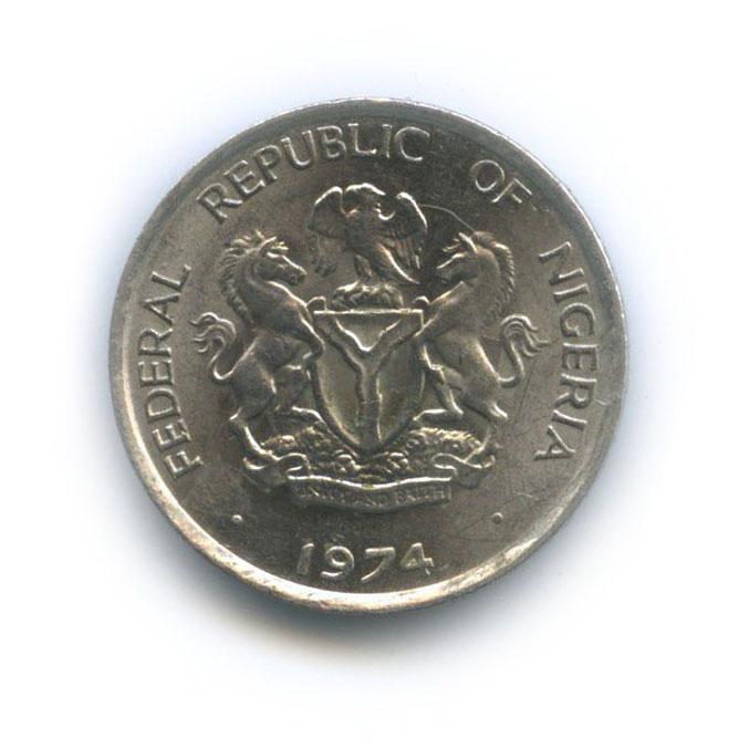 5 кобо 1974 года (Нигерия)