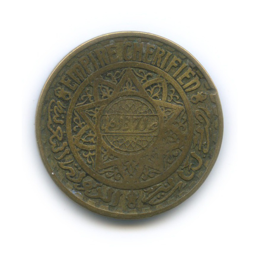 50 франков 1952 года (Марокко)