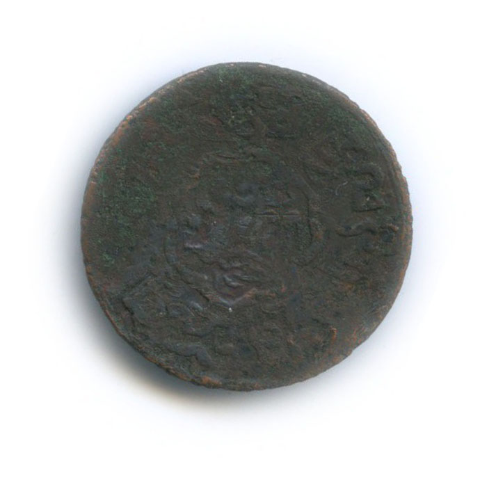 5 скар (Тибет) 1933 года
