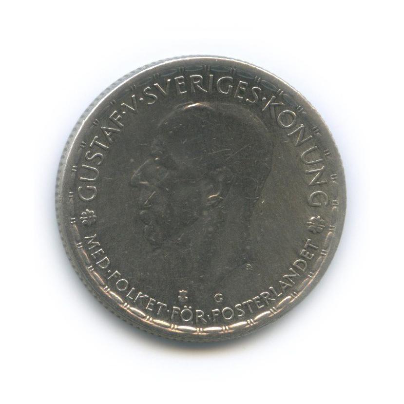 1 крона 1945 года G (Швеция)