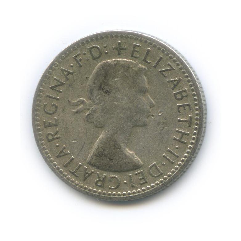 1 шиллинг 1958 года (Австралия)