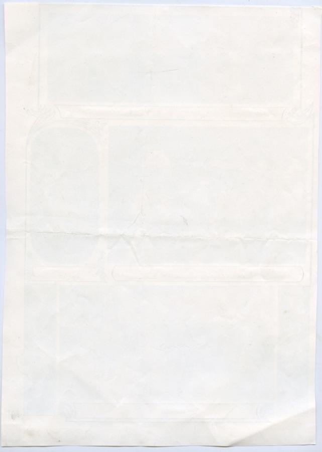 Листовка «25-летие Ульяновской пожарной команды и15-летие дружины имени Петра Великого» (Российская Империя)