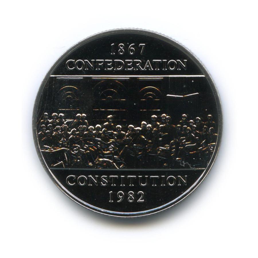 1 доллар — 115 лет конституции Канады 1982 года (Канада)