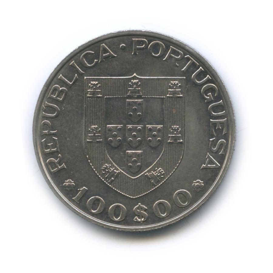 100 эскудо — Международный год инвалидов 1984 года (Португалия)