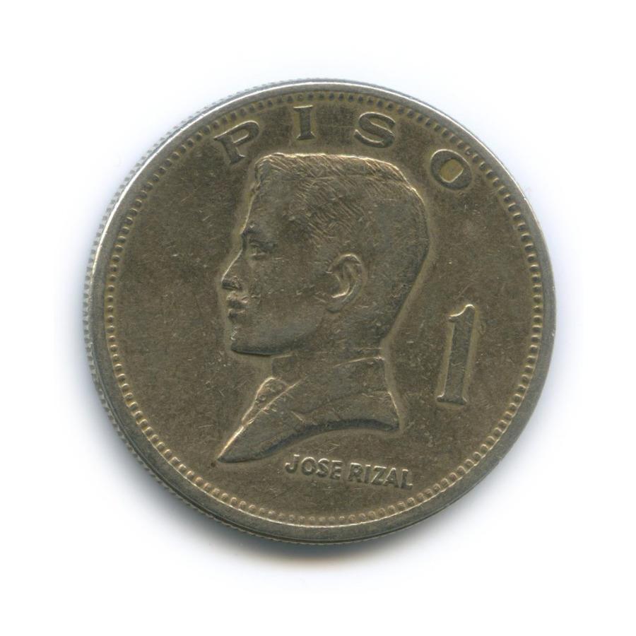 1 писо 1972 года (Филиппины)