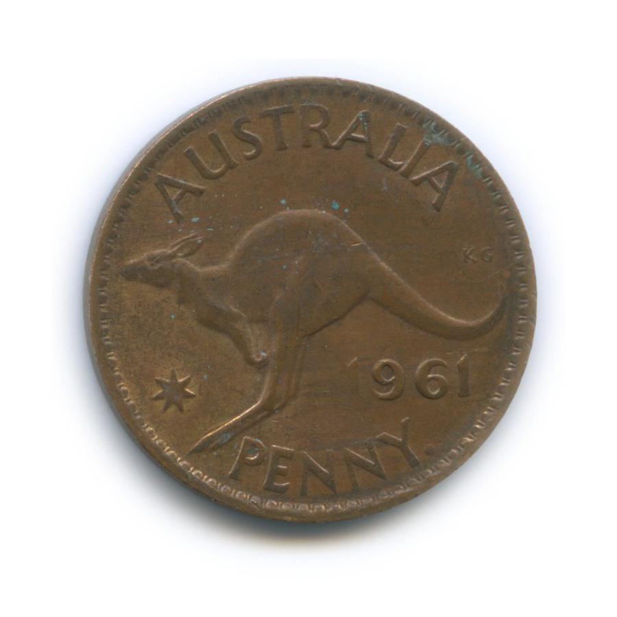 1 пенни 1961 года (Австралия)