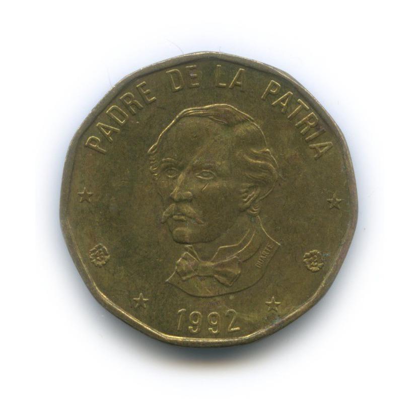 1 песо 1992 года (Доминикана)