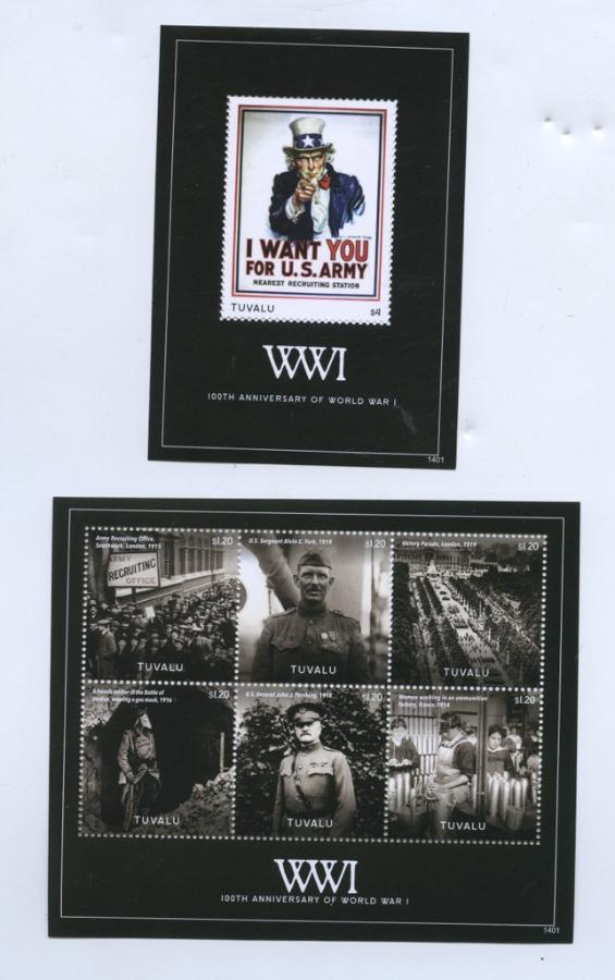 Набор почтовых марок «Первая Мировая война» (Тувалу)