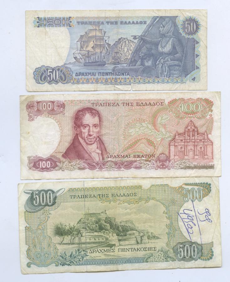 Набор банкнот 1978, 1983 (Греция)