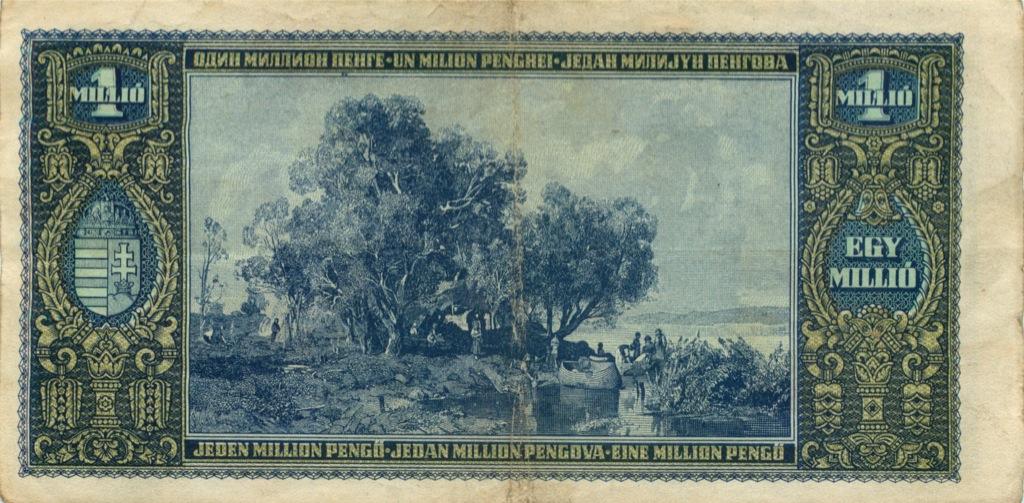1 миллион пенго 1945 года (Венгрия)