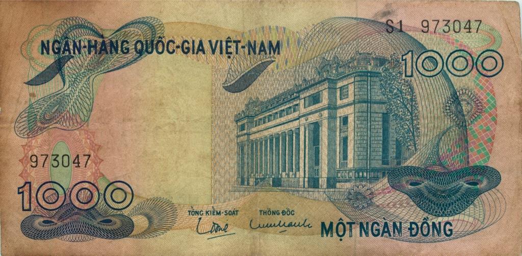 1000 донгов (Вьетнам)