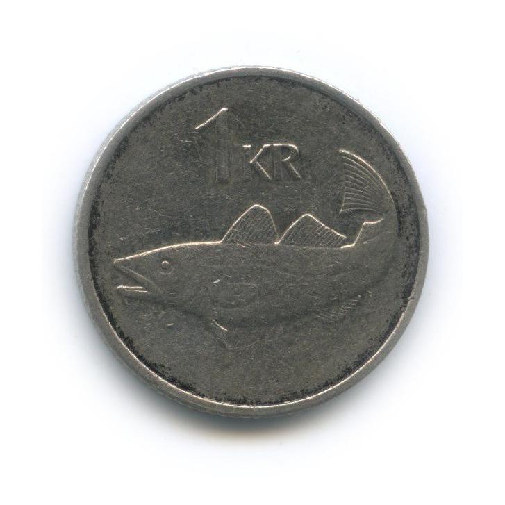1 крона 1981 года (Исландия)