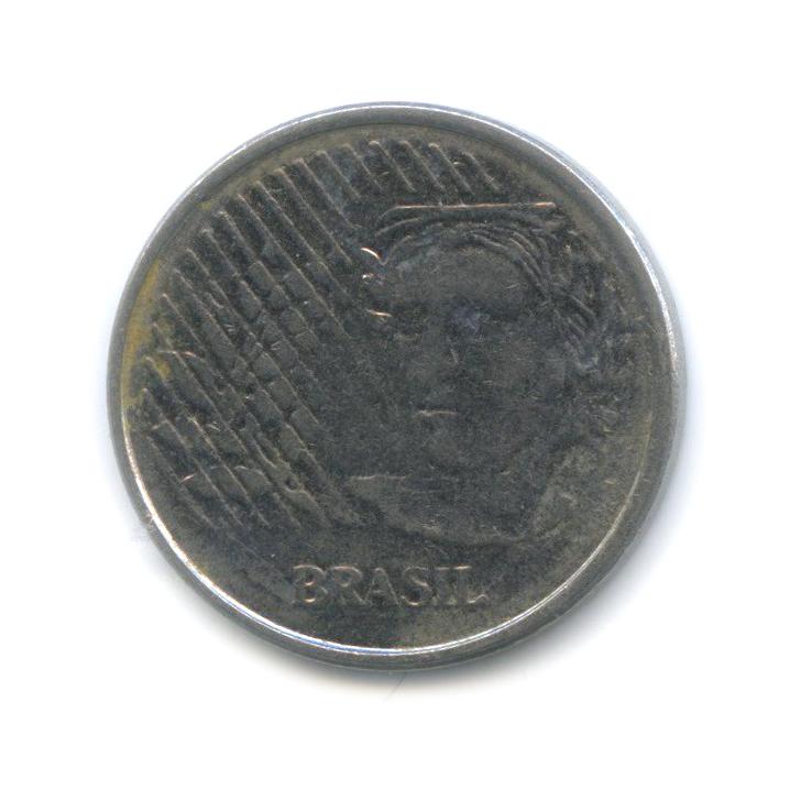 10 сентаво 1995 года (Бразилия)