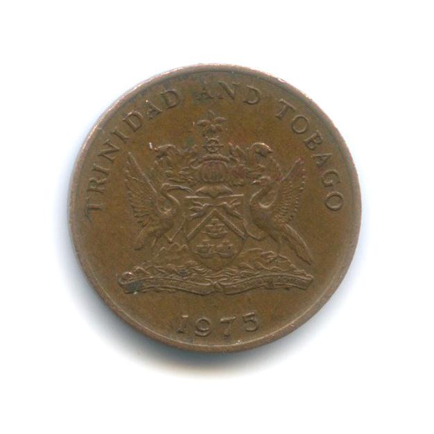 1 цент 1975 года (Тринидад и Тобаго)