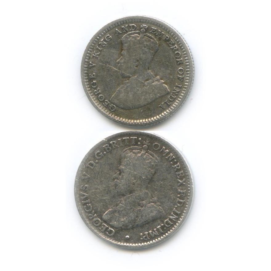 Набор монет 3 пенса, 5 центов (Австралия, Стрейтс-Сетлментс) 1926 года