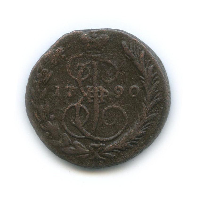 1 копейка 1790 года ЕМ (Российская Империя)
