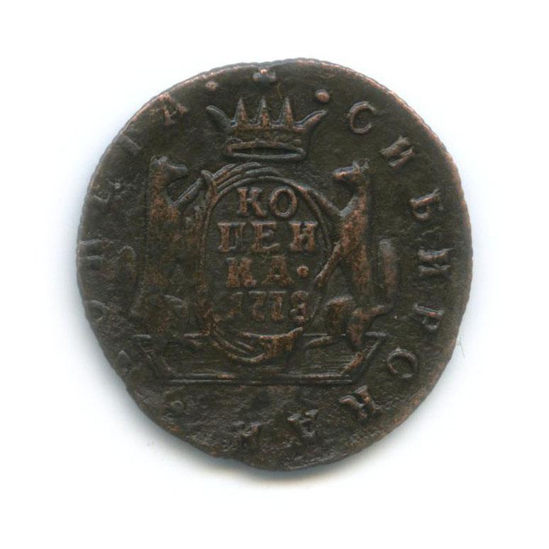 1 копейка 1778 года КМ (Российская Империя)