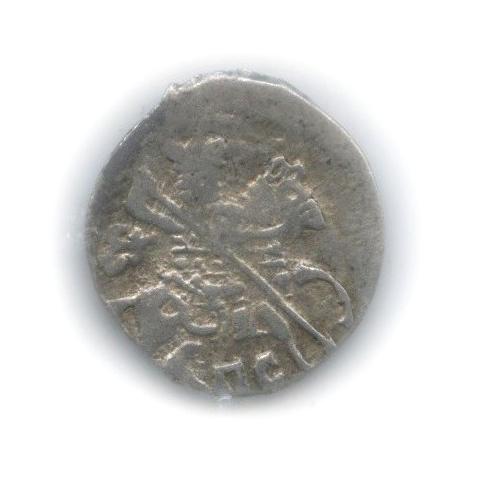 1 копейка - Борис Годунов ГК №205 (вхолдере) 1605 года