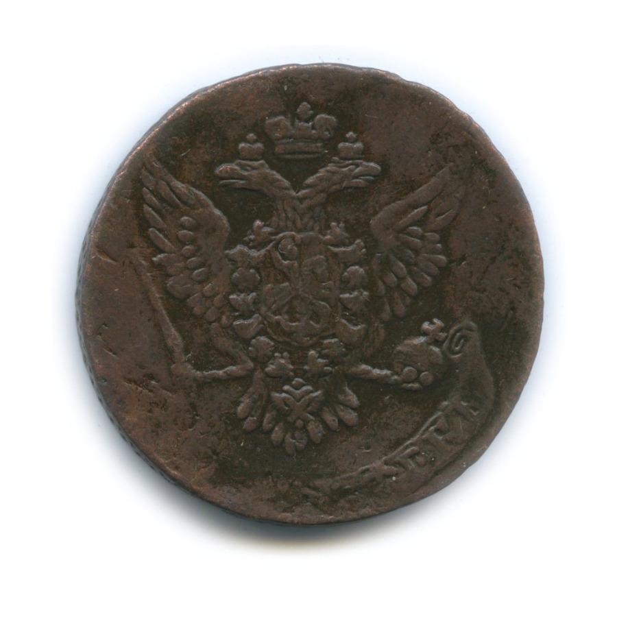5 копеек 1759 года (Российская Империя)