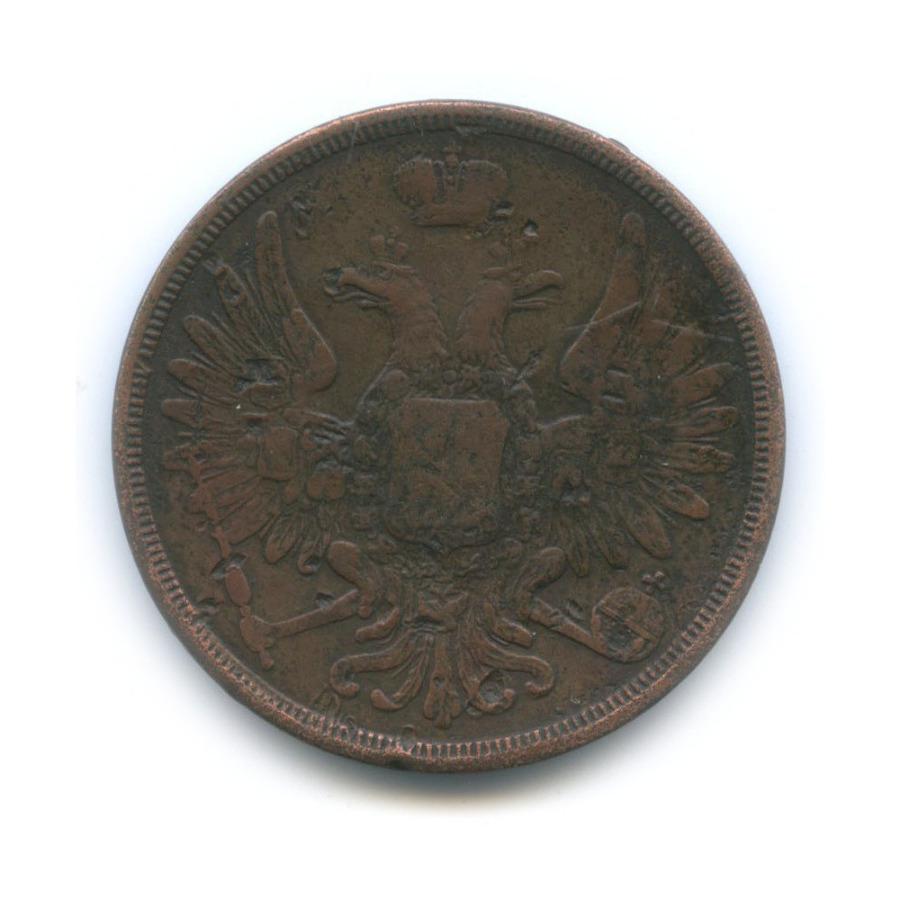 3 копейки 1852 года ЕМ (Российская Империя)