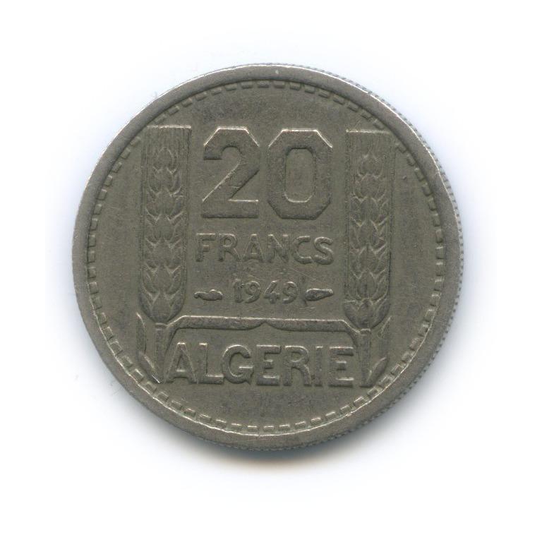 20 франков, Алжир 1949 года (Франция)