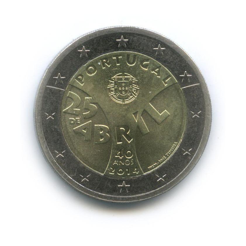 2 евро - 40 лет Революции гвоздик 2014 года (Португалия)