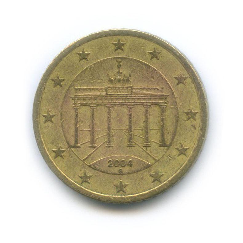 50 центов 2004 года G (Германия)