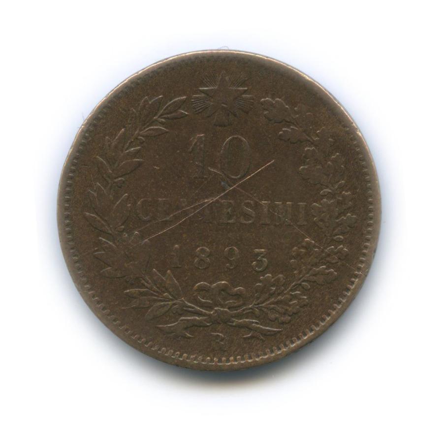 10 чентезимо - Умберто I, R 1893 года (Италия)