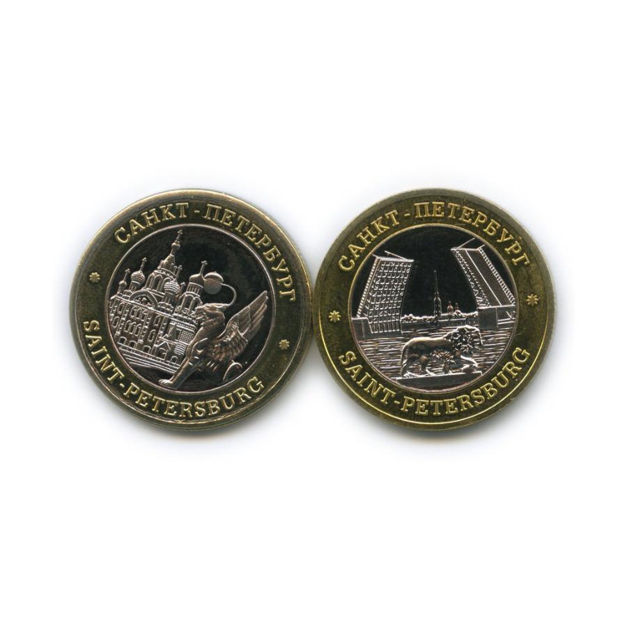 Набор жетон «Санкт-Петербург» (Россия)