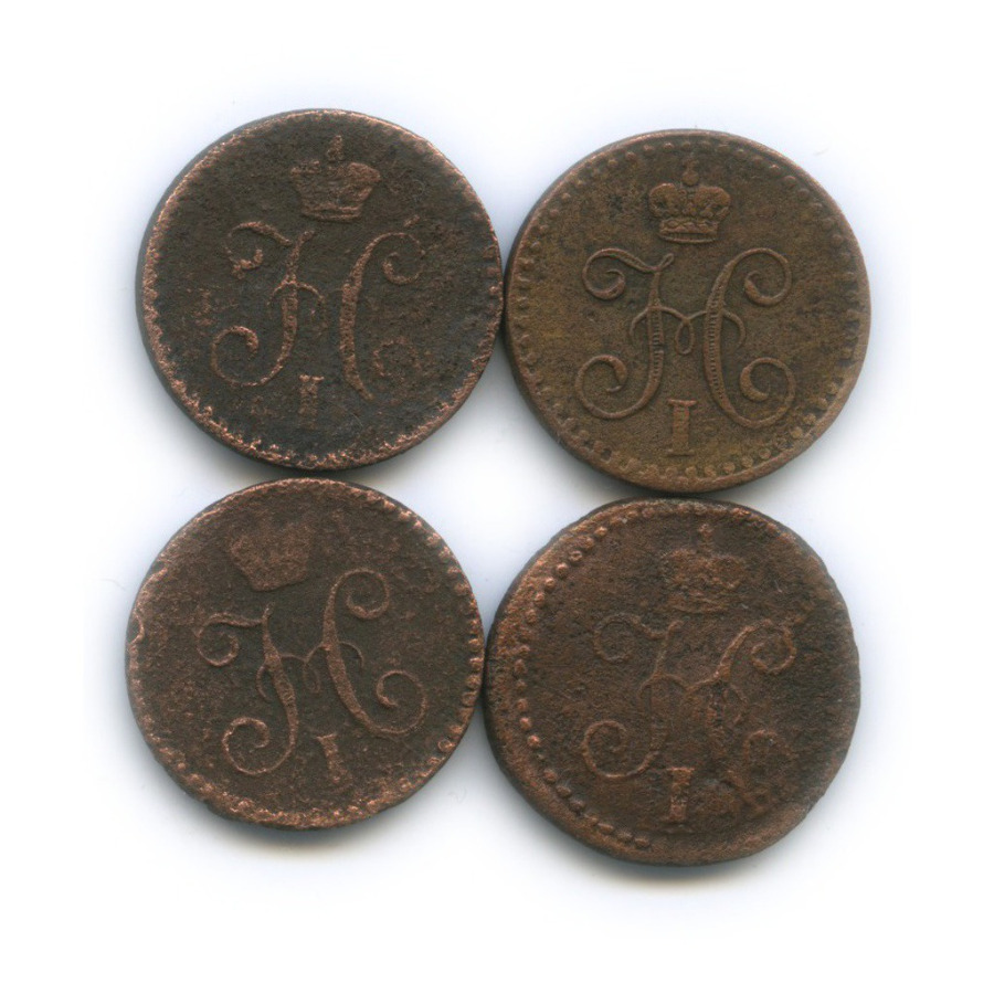Набор монет 1/4 копейки 1840-1842 (Российская Империя)