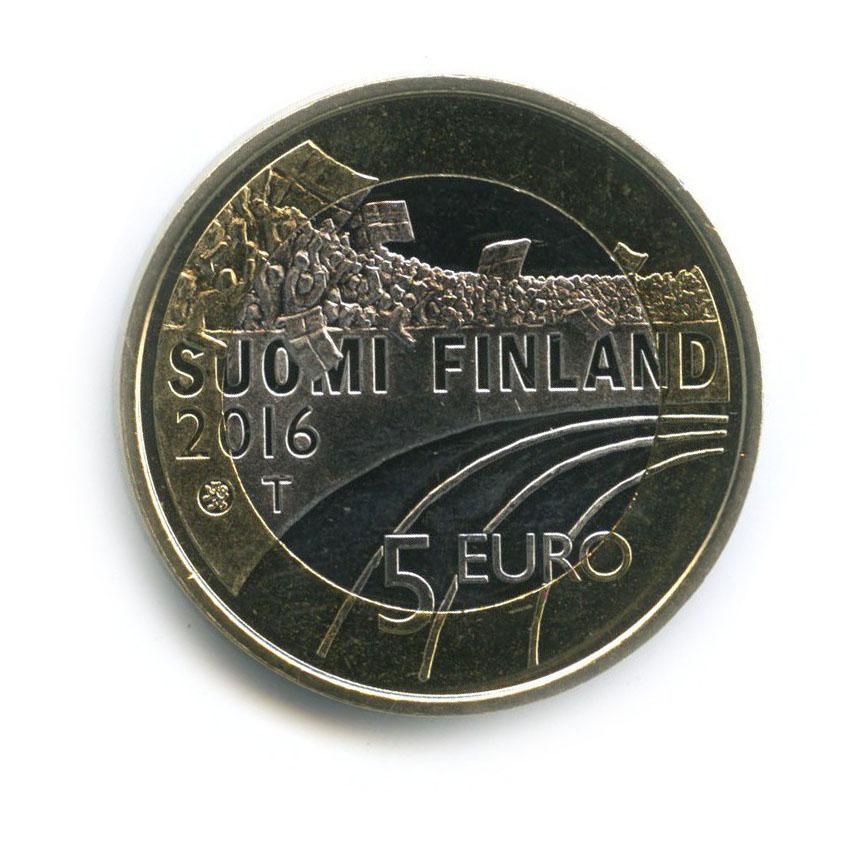 5 евро - Прыжки страмплина 2016 года (Финляндия)