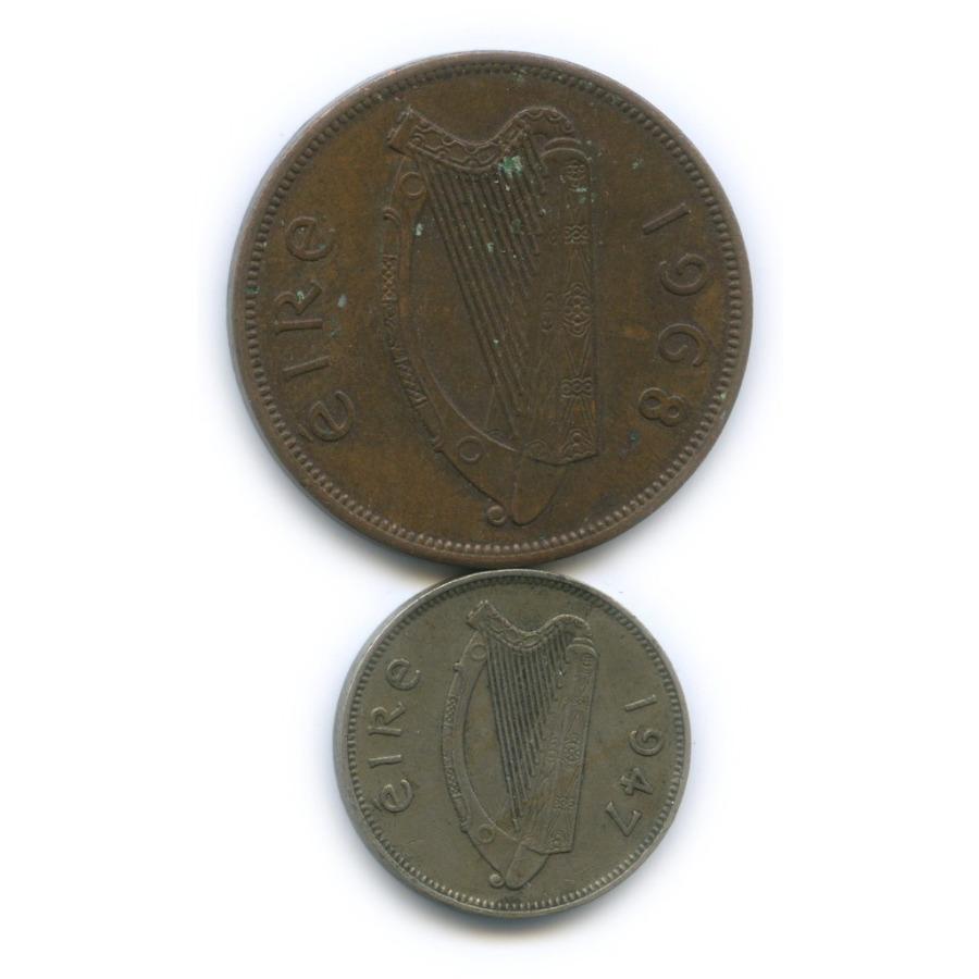 Набор монет 1947, 1968 (Ирландия)