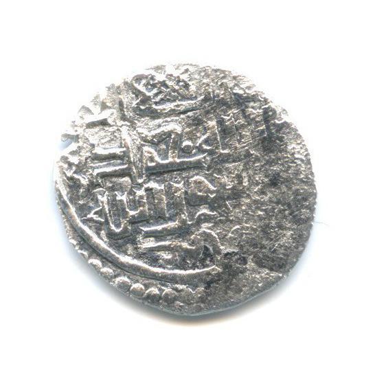 Дирхем, Узбек-хан, чекан Сарай, 734 г. х.