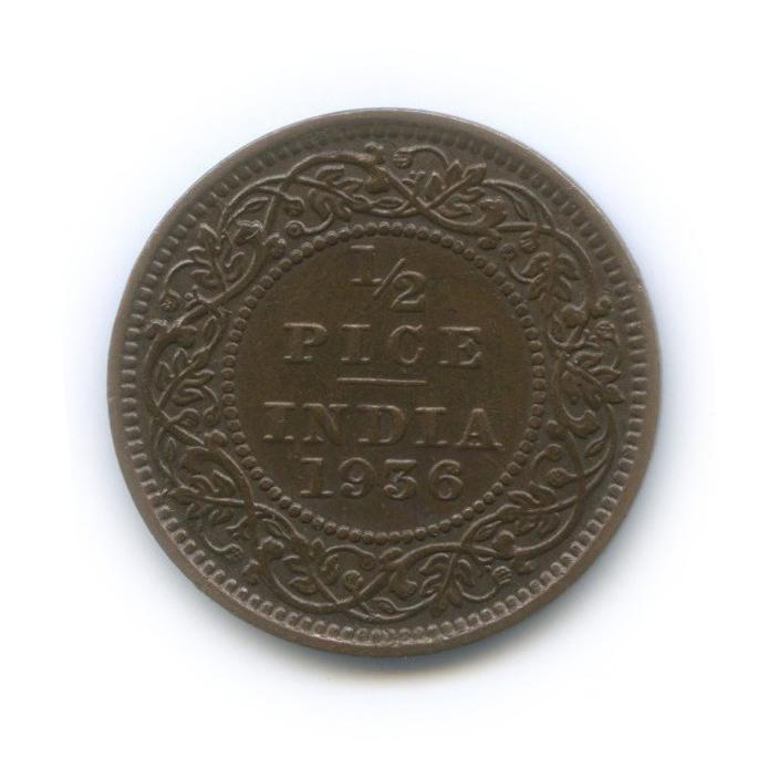 1/2 пайсы, Британская Индия 1936 года