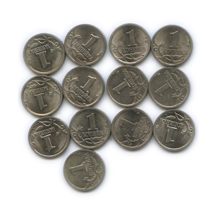 Набор монет 1 копейка 1997-2009 СПМД (Россия)