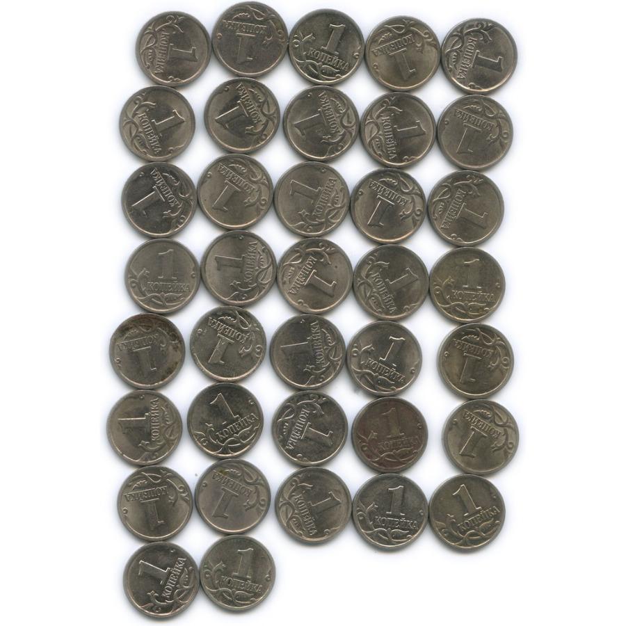 Набор монет 1 копейка (есть 1999) ММД (Россия)